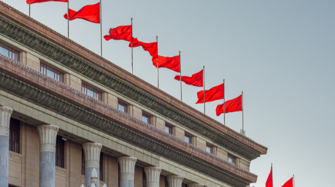 Red banners atop The National People's Congress, the national legislature of the People's Republic of China, largest parliament in the world, with 2,980 members