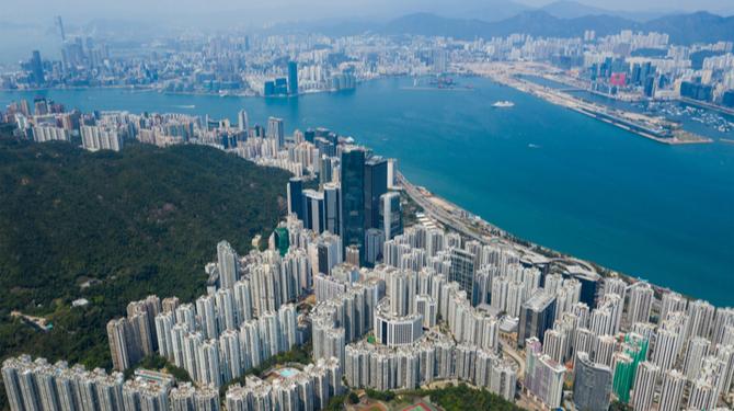 Hong Kong Quarry Bay