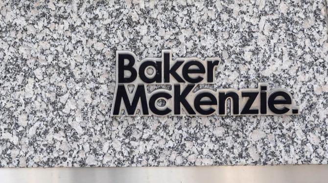 Baker McKenzie office