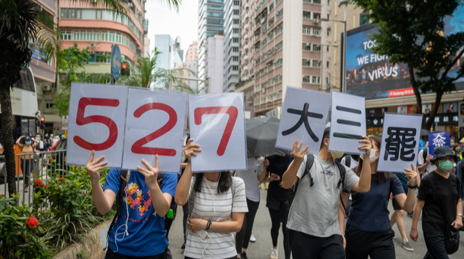 The anti-National Security Law protest in Hong Kong on 24 May