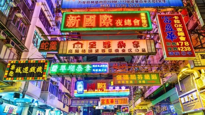 Neon shop signs on a Hong Kong street