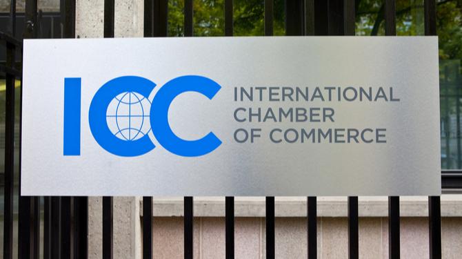 The nameplate on the ICC's Paris headquarters