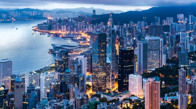 Pic of Hong Kong